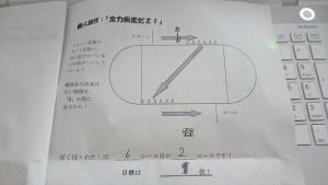 DSC_0659_R