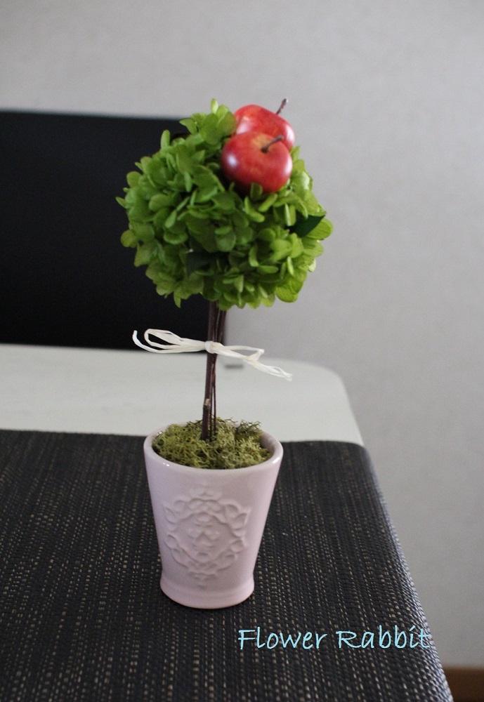 りんごトピアリー