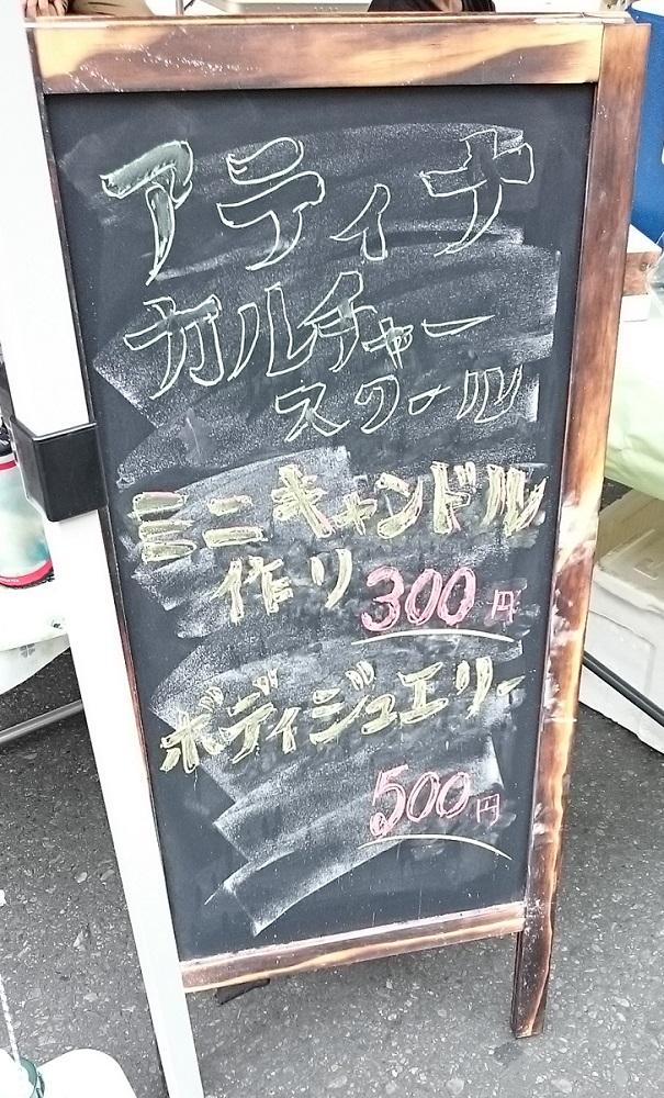 DSC_0401A
