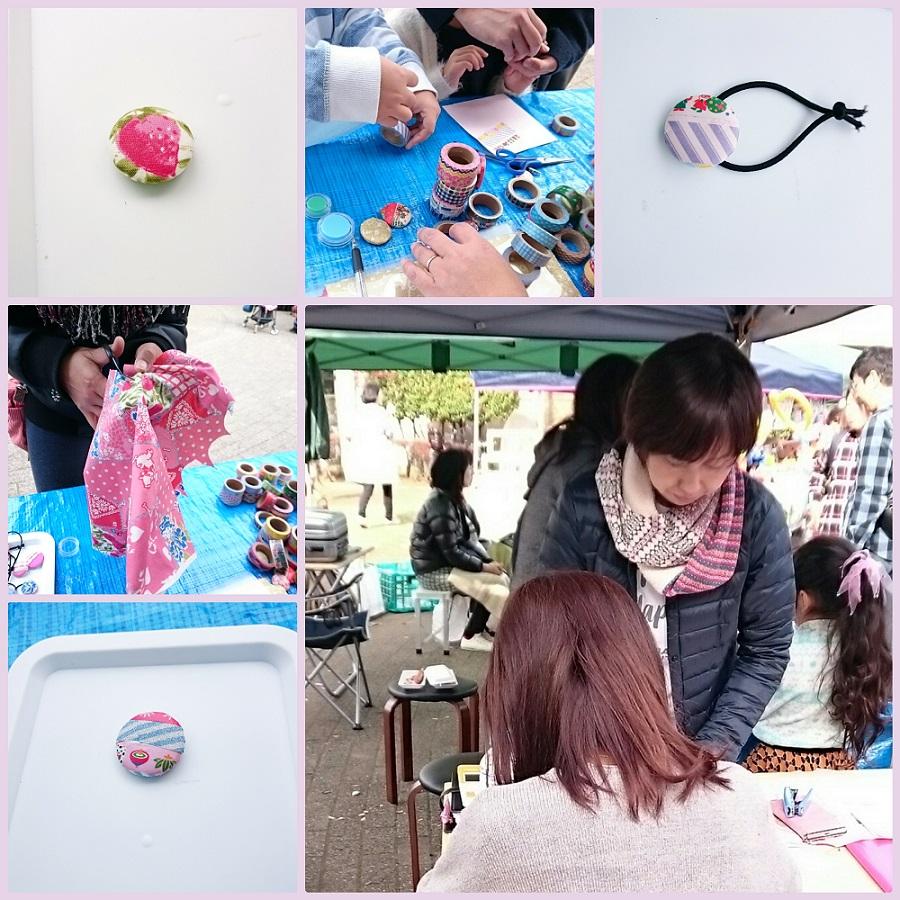 ニコふな2018秋1