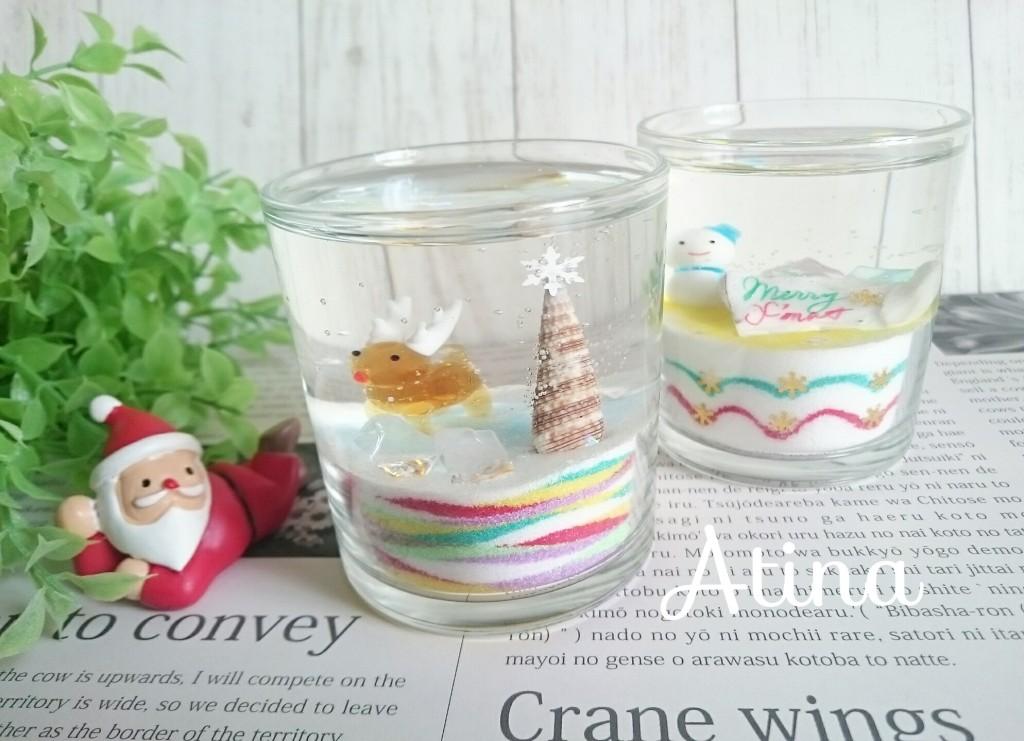 インドロ(ガラス1個)クリスマス仕様