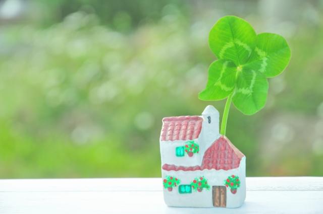四つ葉と家